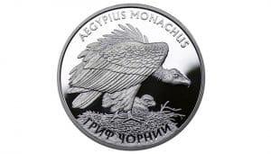 Buitre Negro (Aegypius monachus) en una moneda